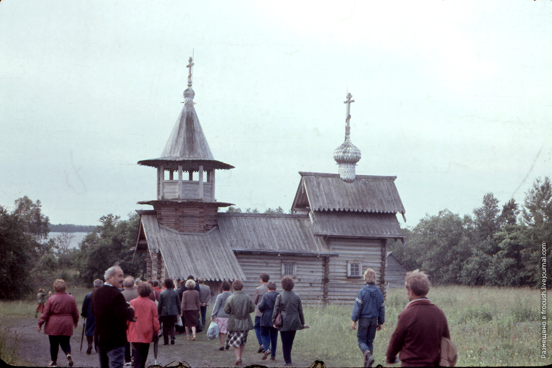 1985 год Остров Кижи. Часовня Архангела Михаила из деревни Леликозеро