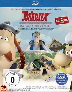 Asterix - Im Land der Götter (2014)