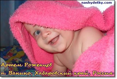 Роженцев Артем.jpg