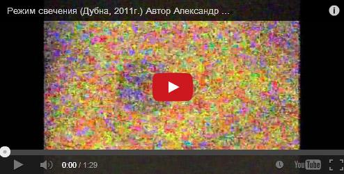 http://img-fotki.yandex.ru/get/9485/158289418.11e/0_ea81c_64ef42b1_orig.jpg