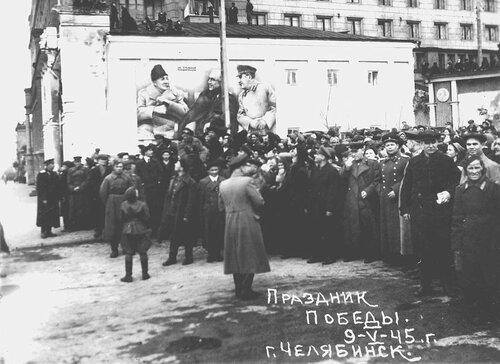 Праздник Победы в Челябинске.jpg