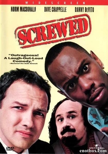 История одного похищения (Собачье дело) / Screwed (2000/WEB-DL/HDTVRip)
