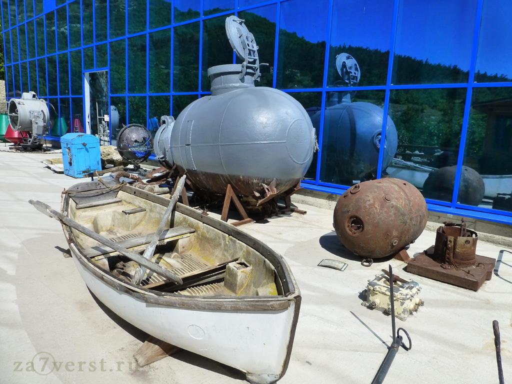 Евпатория, Морской музей
