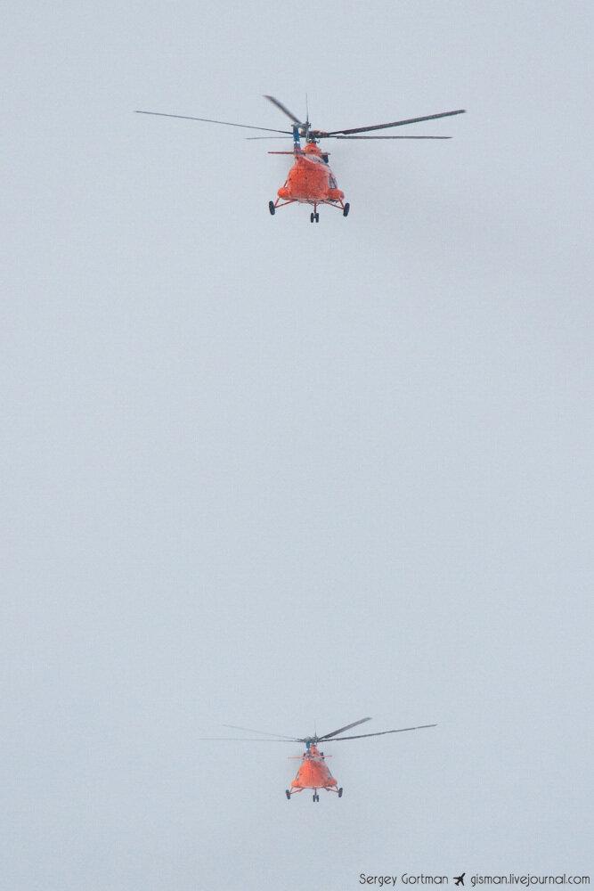 Аэрогео отправляется на Барнео! Старт экспедиции на Северный полюс.