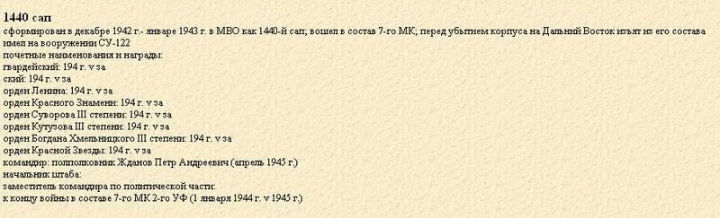 0_120316_d96b6e35_XL.jpg