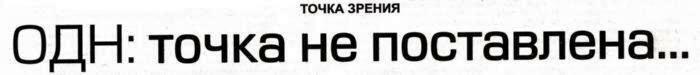 http://img-fotki.yandex.ru/get/9485/205869764.1/0_1220d0_6e5655c1_XL.jpg
