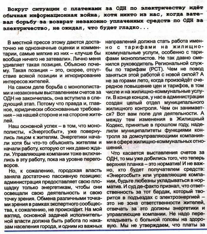 http://img-fotki.yandex.ru/get/9485/205869764.1/0_1220d1_dd60b4c0_XL.jpg