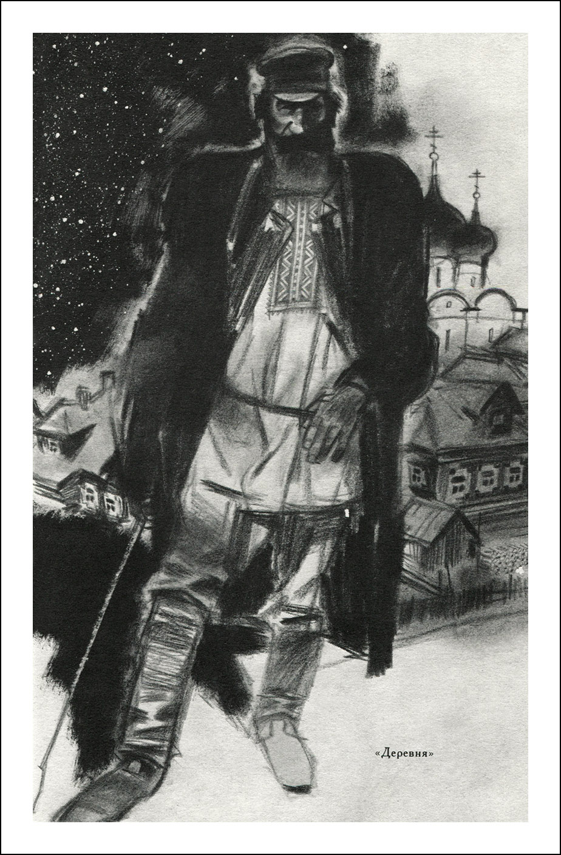 Г. Новожилов, Иван Бунин, Собрание сочинений