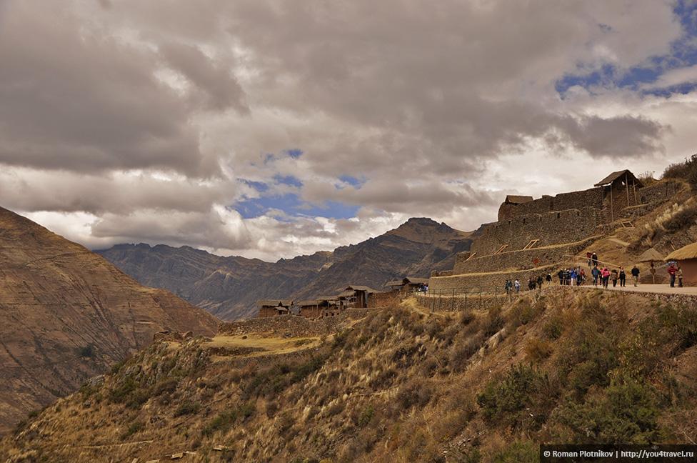 0 16a209 cc8e356c orig Писак и Ольянтайтамбо в Священной долине Инков в Перу