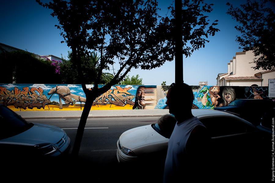 Фигерас, Испания.
