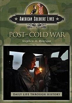Журнал Post-Cold War