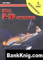 Книга Bell P-39 Airacobra (Monografie 22)