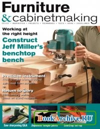 Журнал Furniture & Cabinetmaking №231 (May 2015)