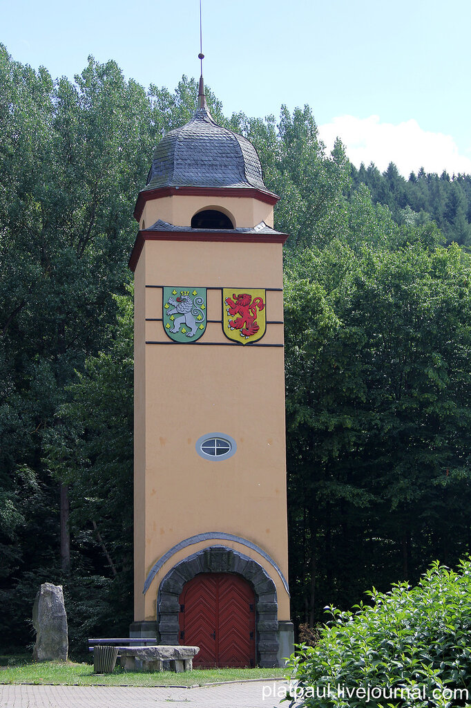 городок Шляйден