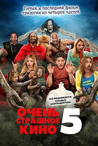 Очень страшное кино 5 / Scary MoVie 5 (2013/BDRip/HDRip)
