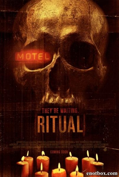 Ритуал / Ritual (2013/DVDRip)