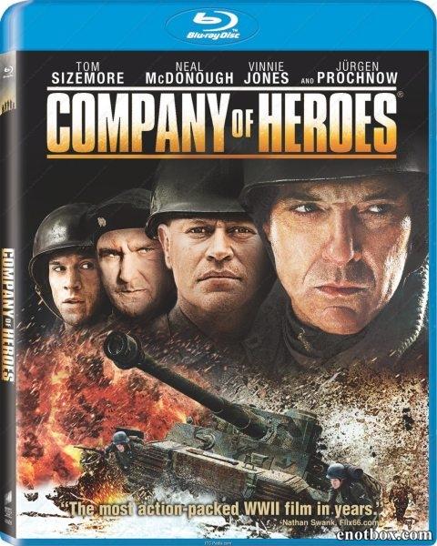 Отряд героев / Company of Heroes (2013/BDRip/HDRip)
