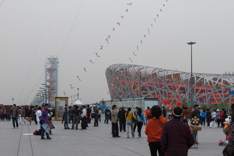 Вечер в Олимпийском парке, Пекин