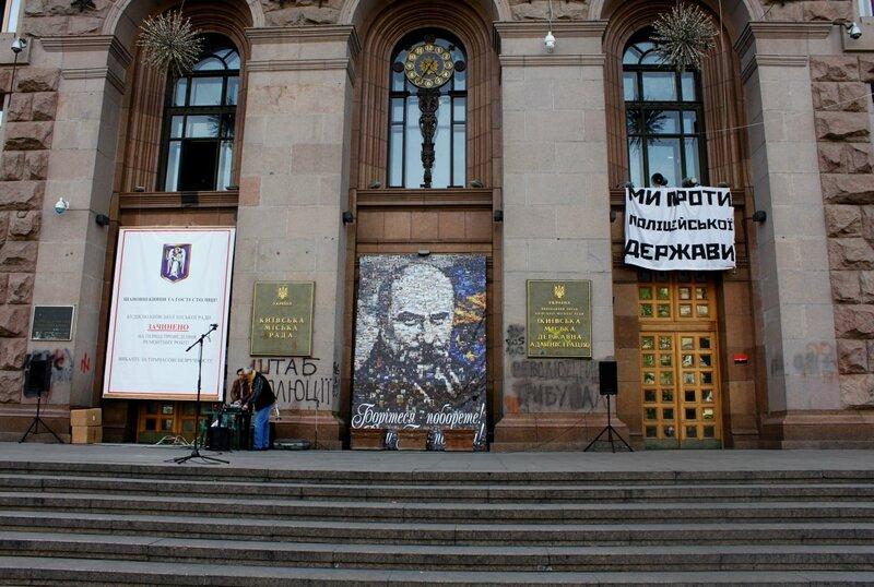 Мэрия Киева закрыта на ремонт