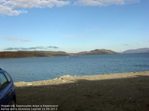 Киркенес, Норвегия, море, осень