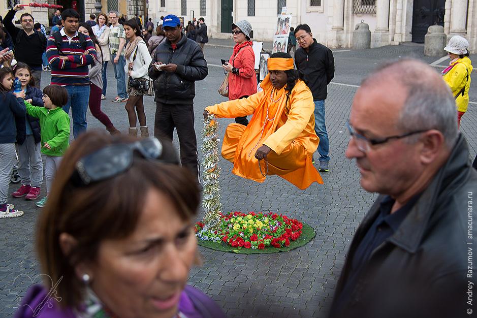 Индус, который левитировал в Риме