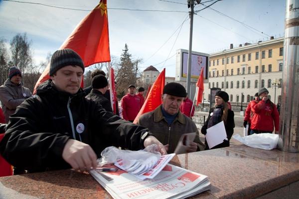 Митинг в Томске в поддержку Крыма 01