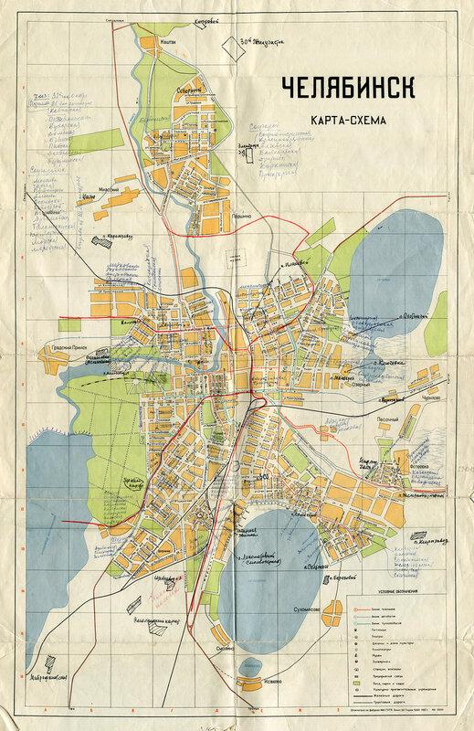 Карта 1967.jpg