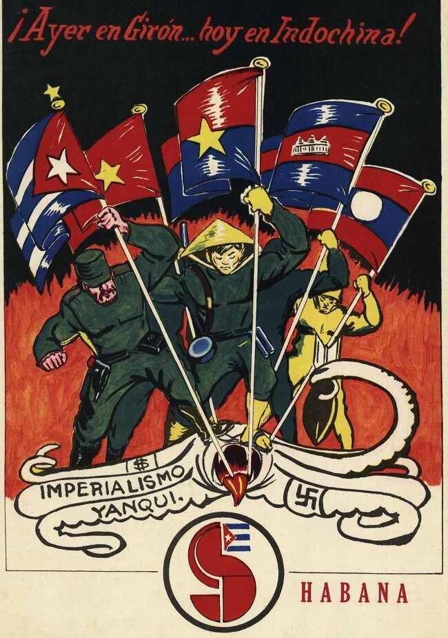 Победа над американским империализмом: вчера - в Плайя-Хирон, сегодня - в Индокитае