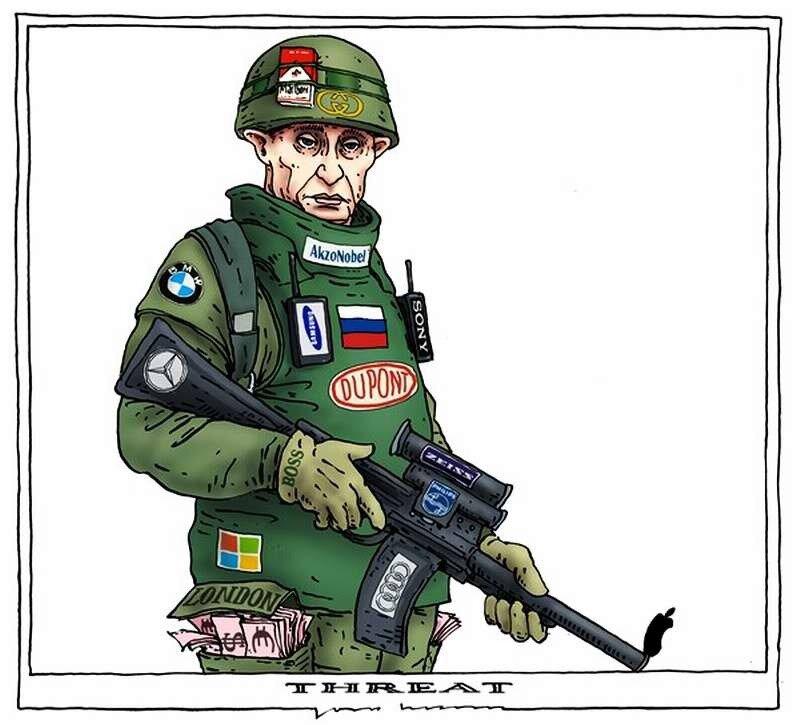 Российская угроза (Joep Bertrams)