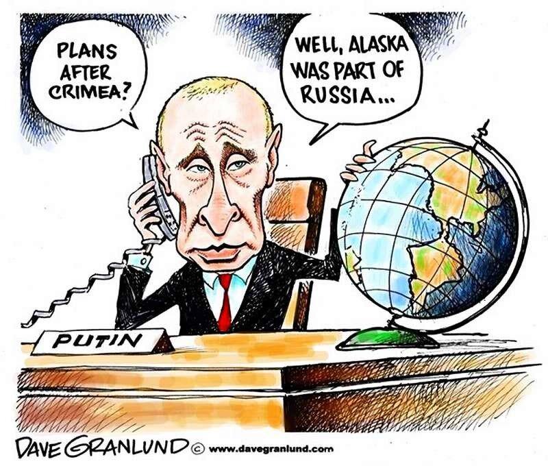 Планы после Крыма? Аляска когда-то являлась частью России ... (Dave Grandlung)