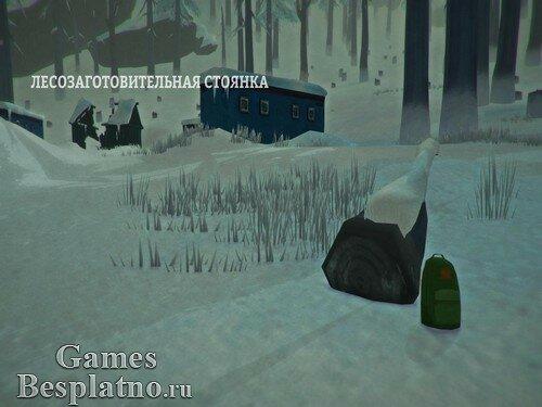 Игра длинная темнота скачать на русском