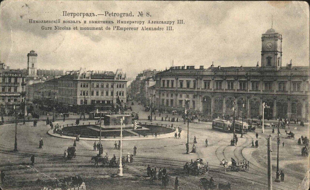 Николаевский вокзал и памятник Александру III