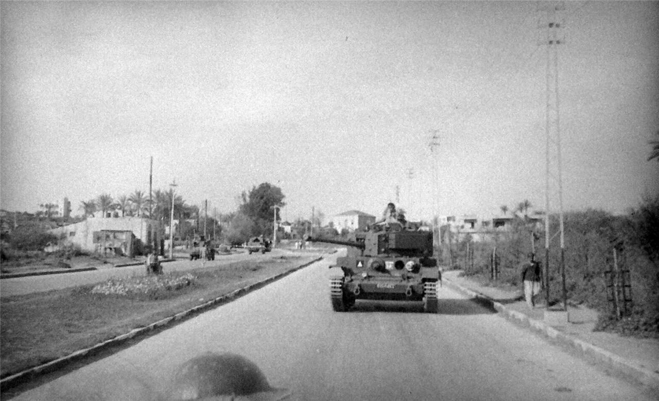 1948. Танки в Яффо