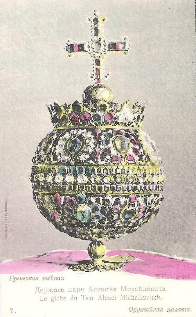 Кремль. Царская семья. Дом Романовых. Держава Царя Алексея Михайловича