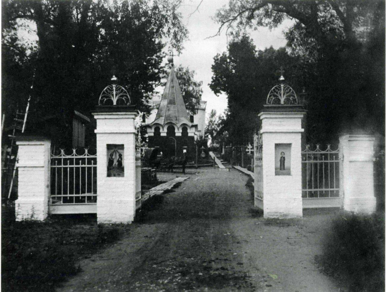Петропавловское кладбище на Синичьей горе