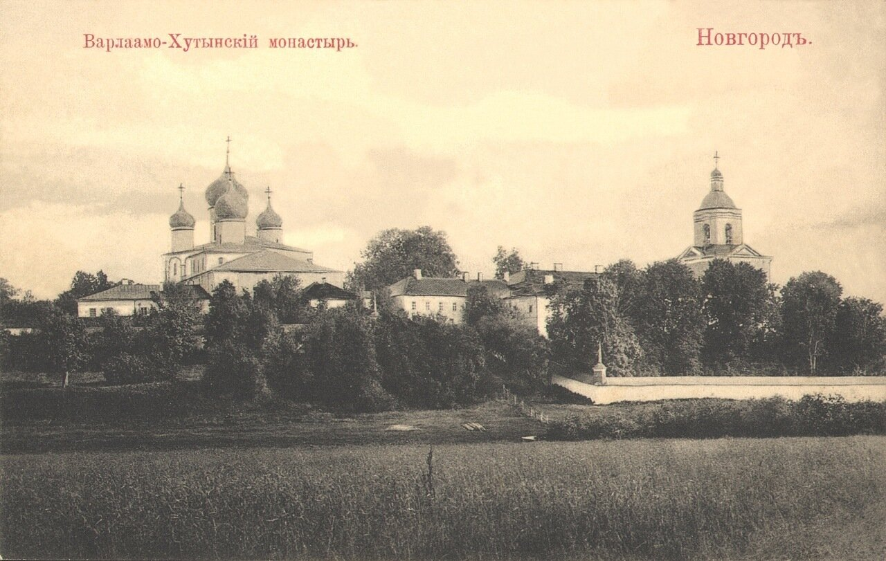 Хутынский монастырь