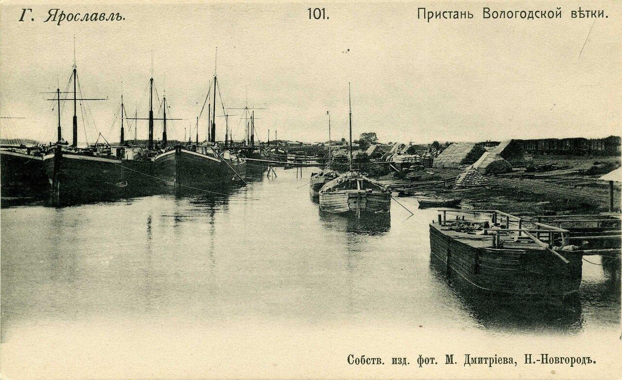 Пристань Вологодской ветки