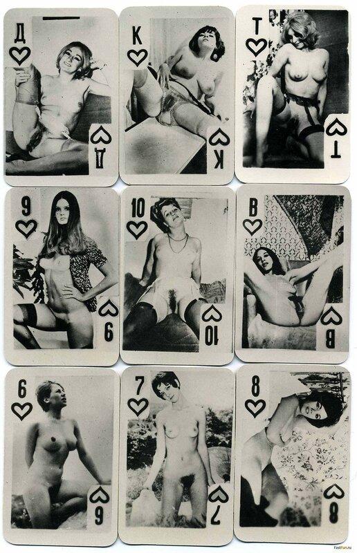Игральные ретро порно карты
