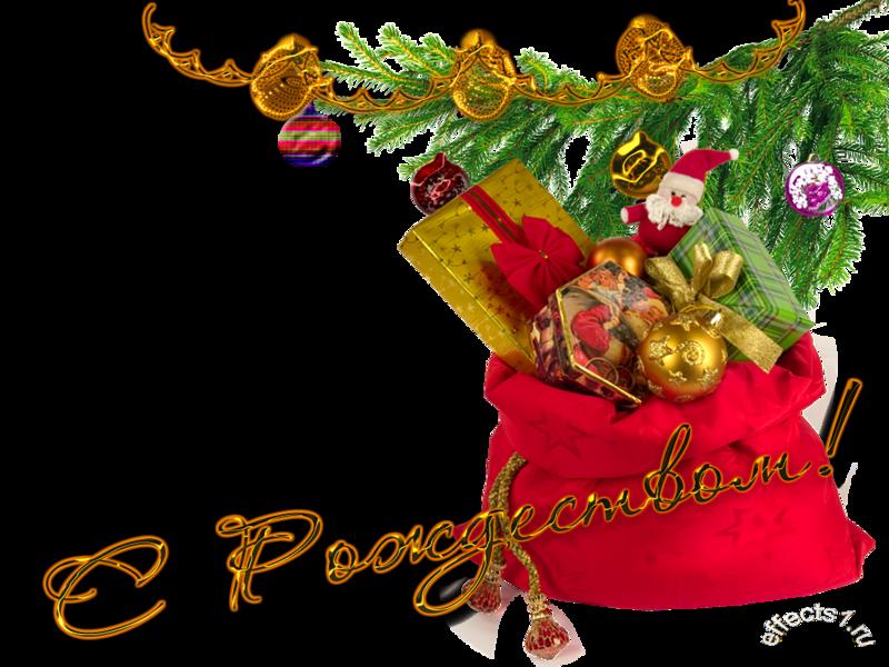 Католическое рождество 25 декабря 2019: красивые картинки, поздравления