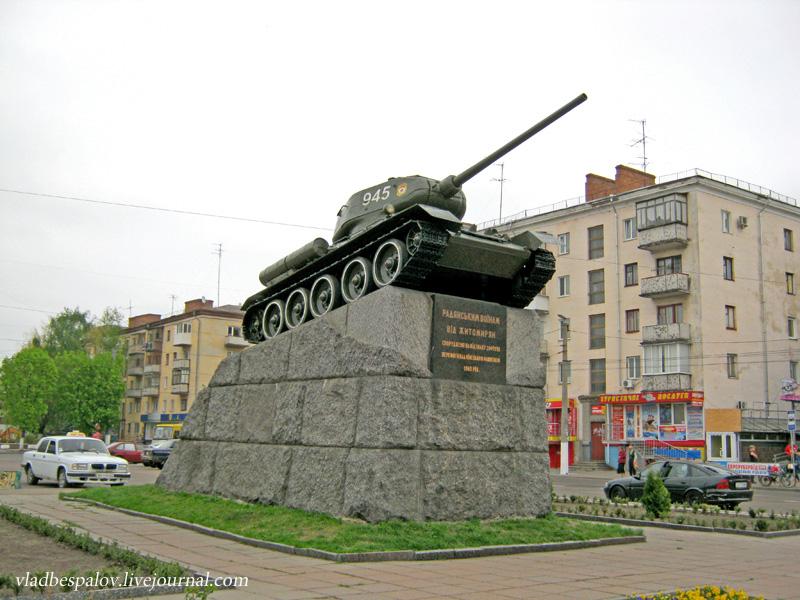 2013-05-01 Житомир день перший_(1).JPG