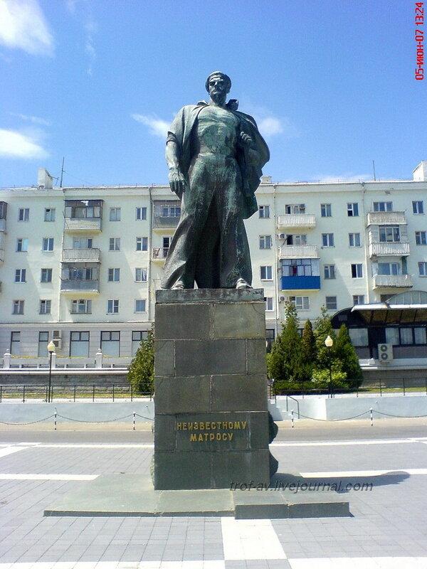 Памятник неизвестному матросу, Новороссийск