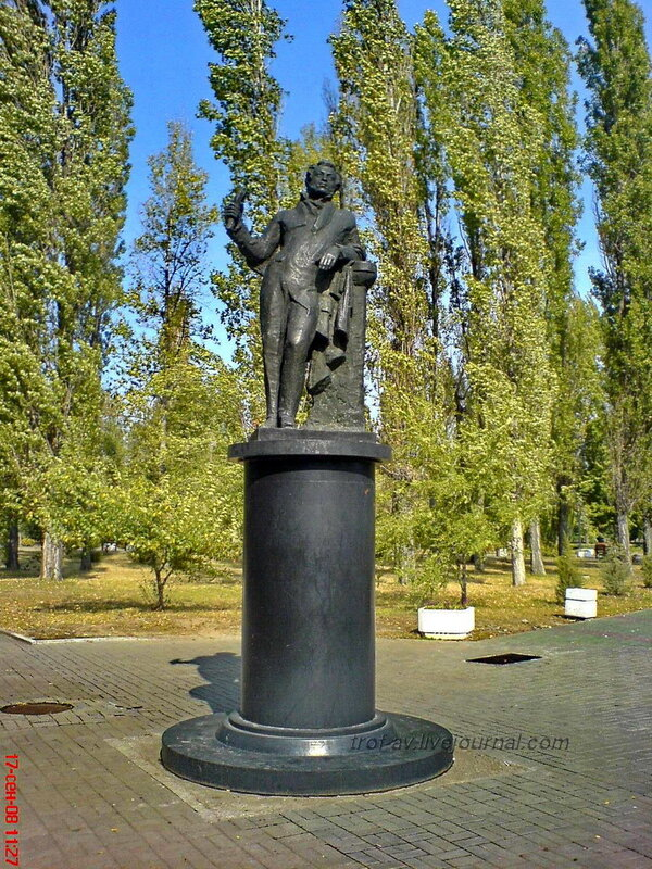 Памятник Пушкину, Таганрог