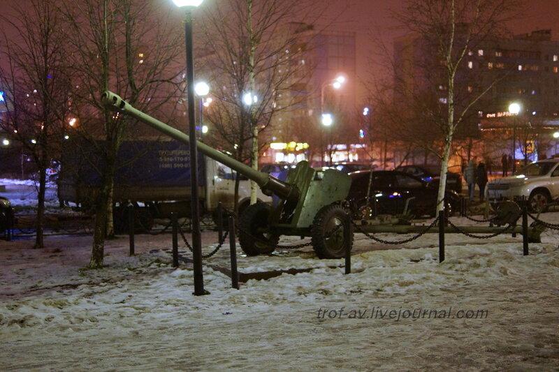Пушка Д-44, Мемориал Парк Победы, Краснознаменск