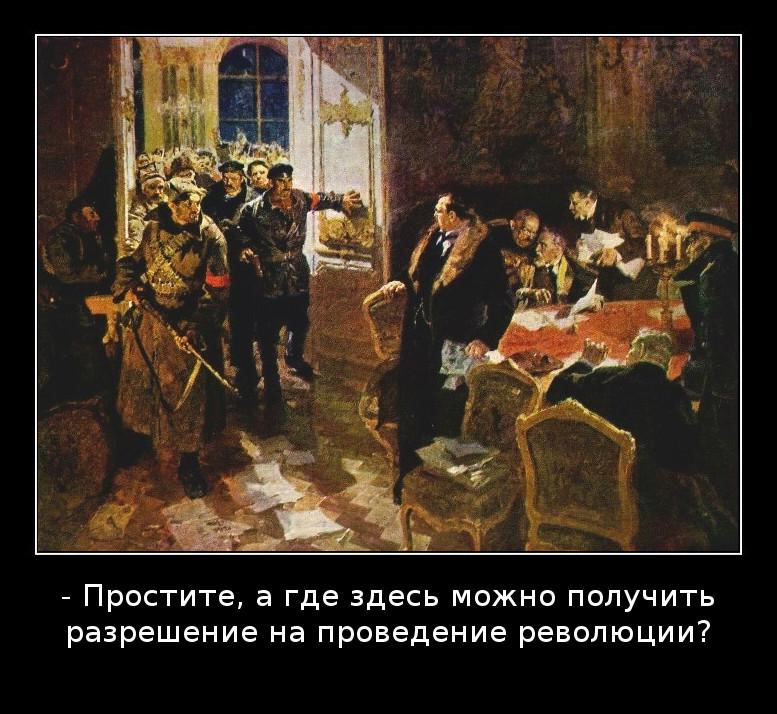 http://img-fotki.yandex.ru/get/9488/144163641.45f/0_f986f_c6fabeb9_orig.jpg