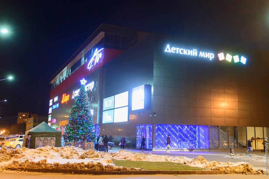 торговый центр АТОМ фотография