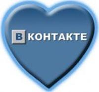 Присоединиться к группе В Контакте