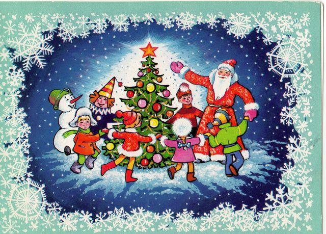 Хоровод с Дедом Морозом. С Новым годом!