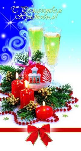 С Новым годом! Красивый шар с храмом, свечи и бантик