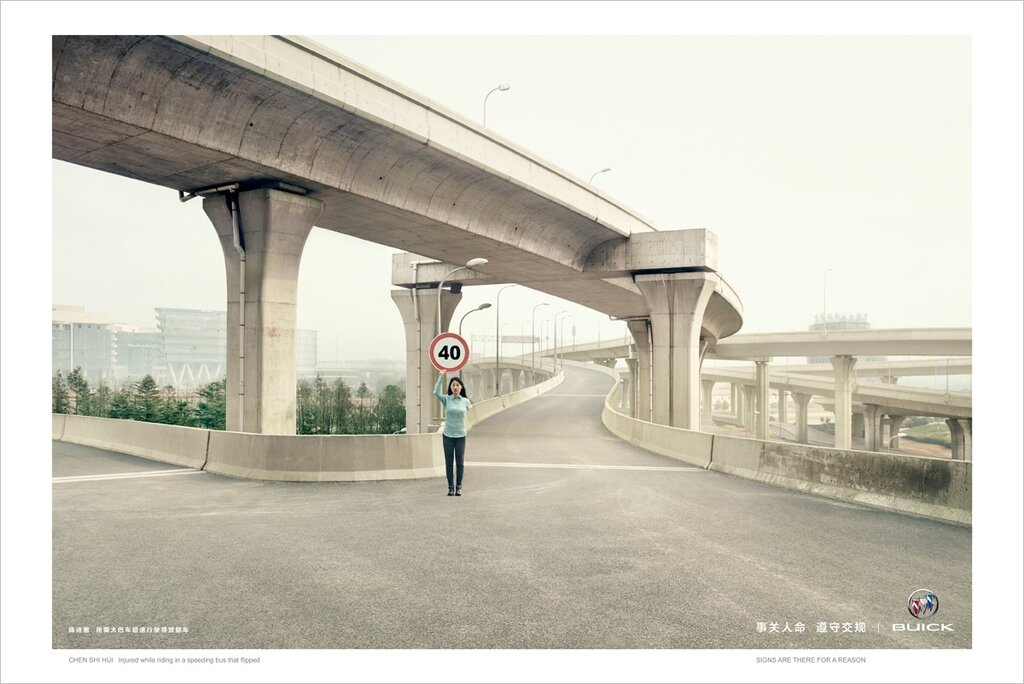 Buick_social_1.jpg