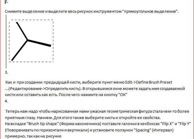 https://img-fotki.yandex.ru/get/9488/231007242.19/0_1149c0_a850af2b_orig